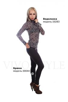 Обтягивающие брюки 30044-1