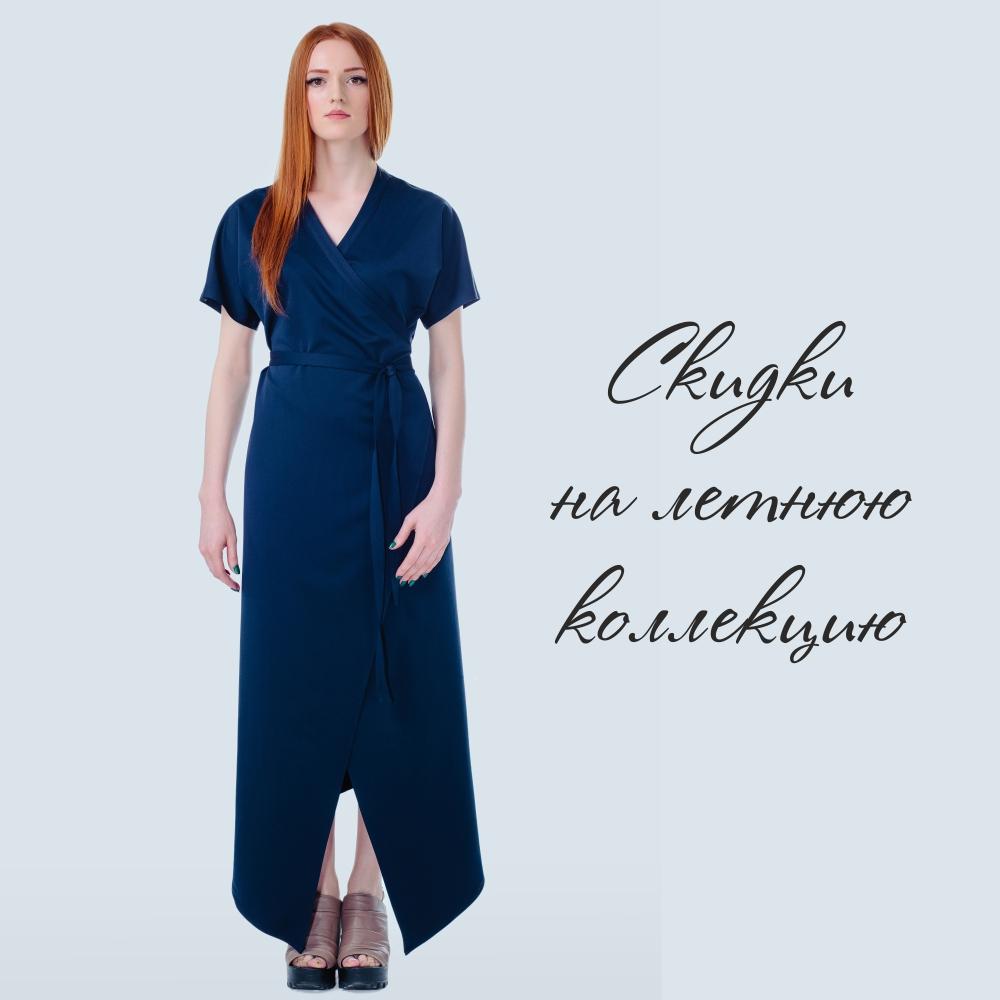 Краснодар купить женскую одежду