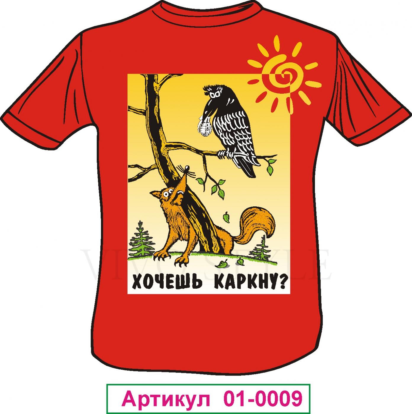 Красная футболка с рисунком