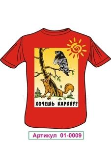 Красная футболка с рисунком 010009-1