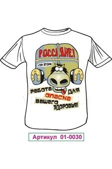 Повседневная футболка 010030-1