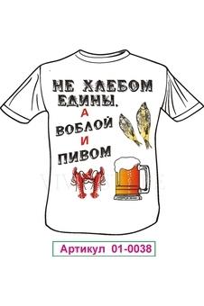 Футболка унисекс 010038-1