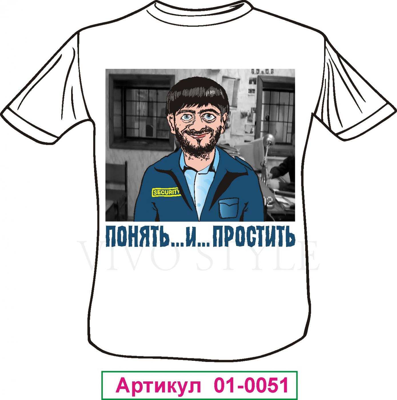 футболка для подарка