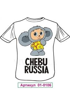 Футболка с мультипликационным героем 010106-1