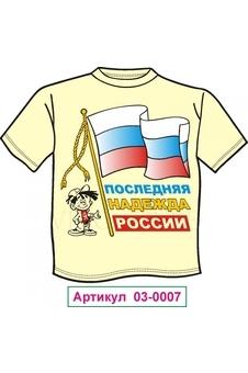 Футболка с флагом 030007-1
