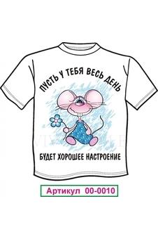 Мужская футболка 030010-1