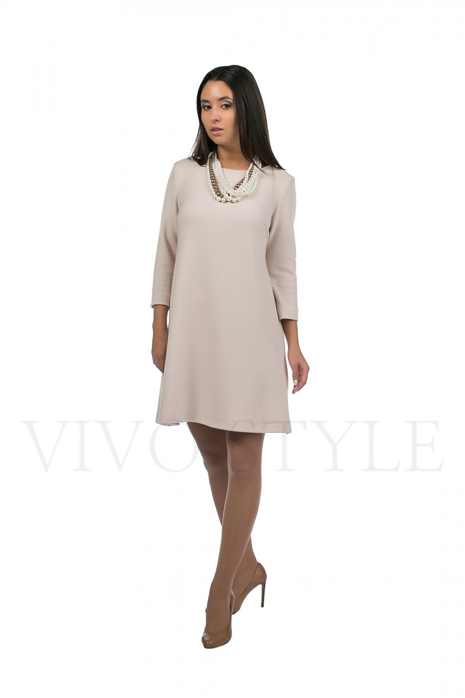 Платье женское классическое