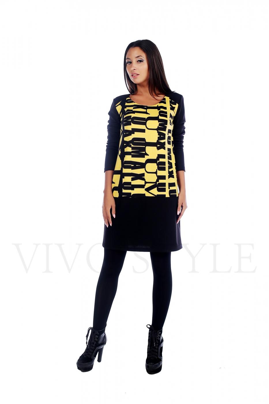 Платье демисезонное трикотажное