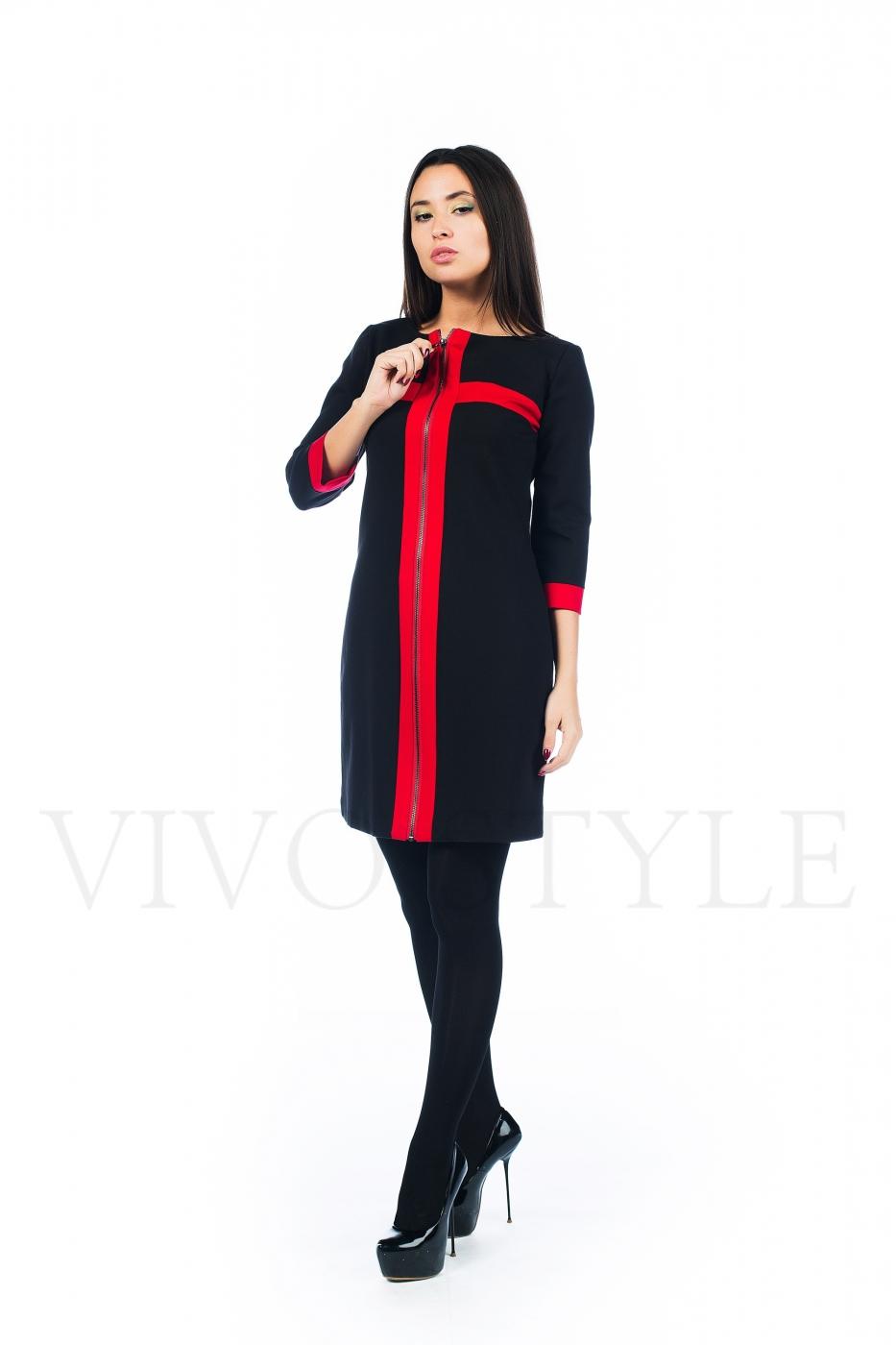 Повседневное платье с рукавом три четверти
