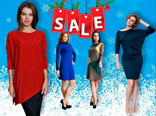 Новая распродажа женской одежды