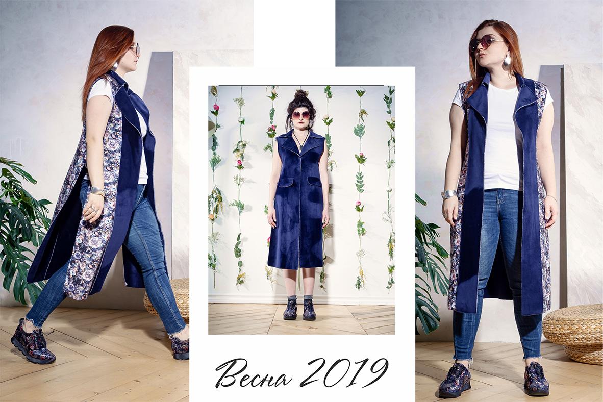 88dbe11b107 Производитель женской одежды в Краснодаре Vivo Style